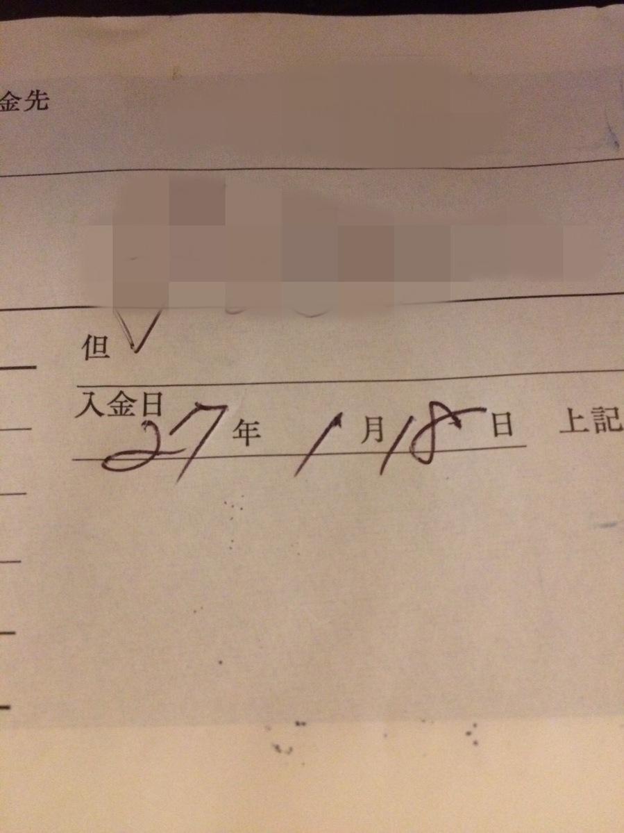 201721613628.JPG