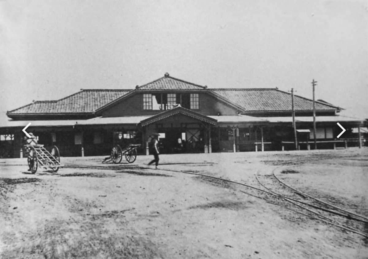初代 高崎駅