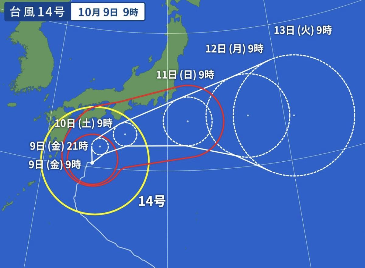 台風14号