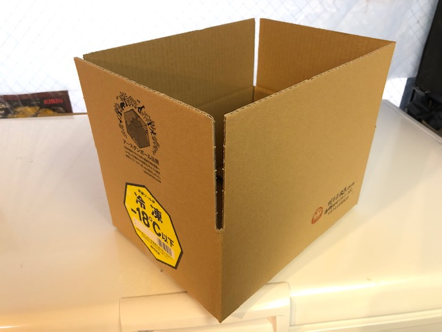 簡易包装①