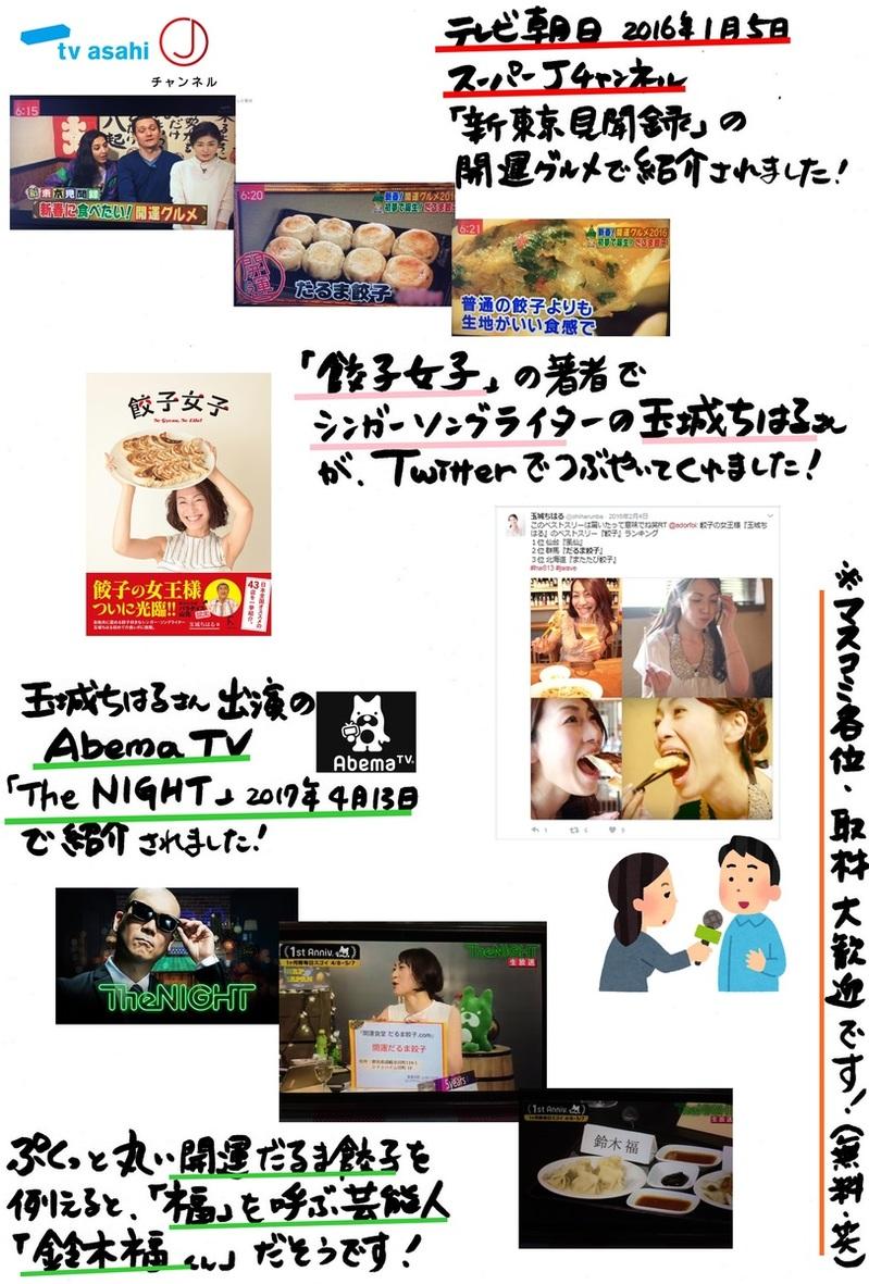 2017426131339.jpg
