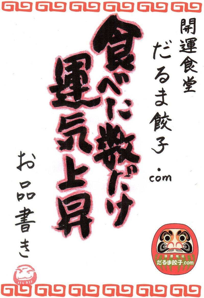 201742613218.jpg